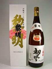 清酒 本醸造 黎明 720ml  1、000円(税込)